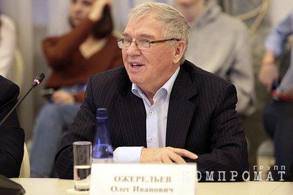 Учитель Кудрина назвал главную причину развала СССР