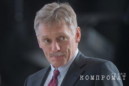 В Кремле рассказали об интеграции России с Белоруссией