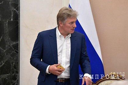 Песков прокомментировал информацию о возможных перестановках в правительстве