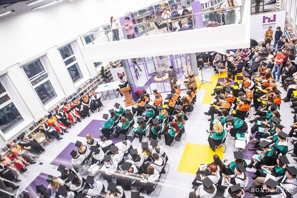 Московская высшая школа социальных и экономических наук (Шанинка)