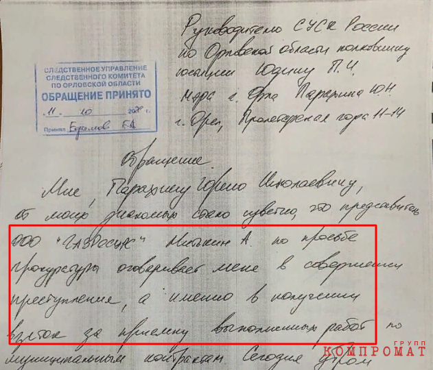 Мэр Парахин «потопит» губернатора Клычкова?