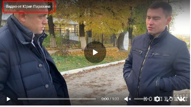 Юрий Парахин (слева) пытается добиться признания у подрядчика