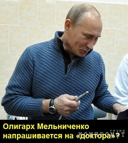 Андрей не тонет. Миллиардер Мельниченко расслабляется на яхтах от российских налогов?