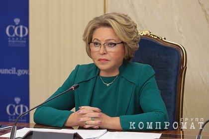 Матвиенко поддержала законопроект о профилактике бытового насилия