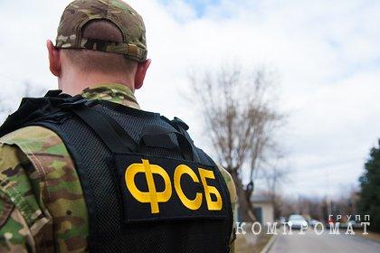 Пермские националисты рассказали о массовых задержаниях после расстрела в вузе