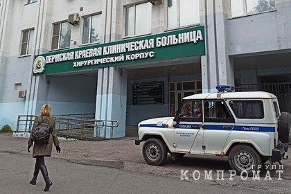 Пермский стрелок отказался от адвоката