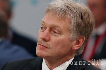 Песков оценил уровень опасности России для других стран
