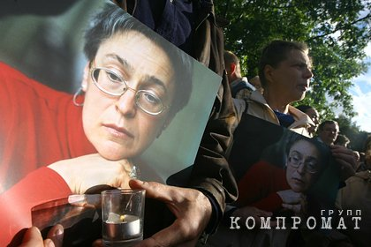 Кремль прокомментировал расследование убийства Политковской