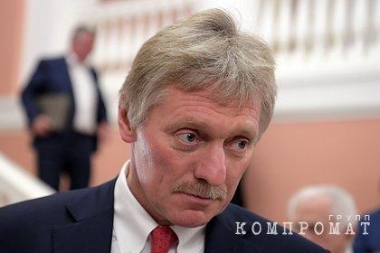 Песков анонсировал решение Путина по новым антиковидным мерам