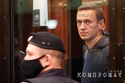 Путин ответил на вопрос об условиях для жизни Навального