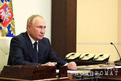 Путин принял участие во Всероссийской переписи через портал госуслуг