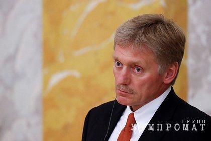 В Кремле ответили на вопрос о новом детском омбудсмене