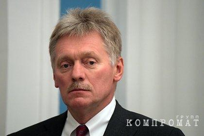 В Кремле ответили на вопрос о кандидатуре на пост главы МЧС