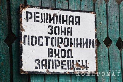Генпрокуратура начала проверку из-за пыток в саратовской тюремной больнице