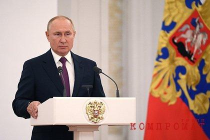 Путин поручил Госдуме отразить в бюджете инициативы народной программы ЕР