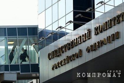 Стали известны подробности убийства с мумификацией в Одинцове