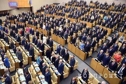 Участники Всероссийской акции #МЫВМЕСТЕ вошли в профильные комитеты Госдумы