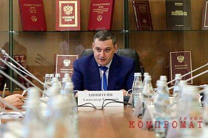 В Госдуме ответили на сообщения о европейском счете депутата на миллионы евро
