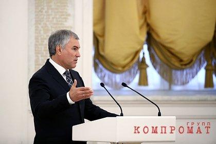 В Госдуме рассказали о работе над вопросом борьбы с бедностью граждан